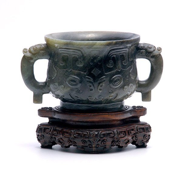 A Jade Gui-Shaped Censer, Late Ming, 17th C.