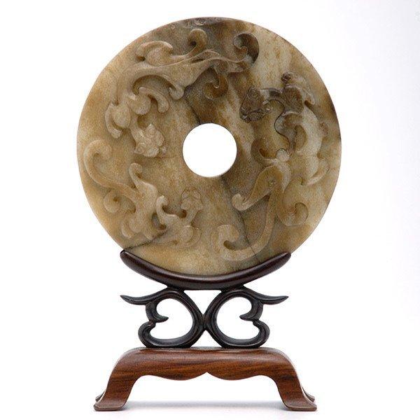 A Jade Archaistic Bi-Disc, Ming Dynasty