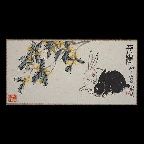 Qi Baishi (1864-1957): Rabbits Under Osmanthus Tree