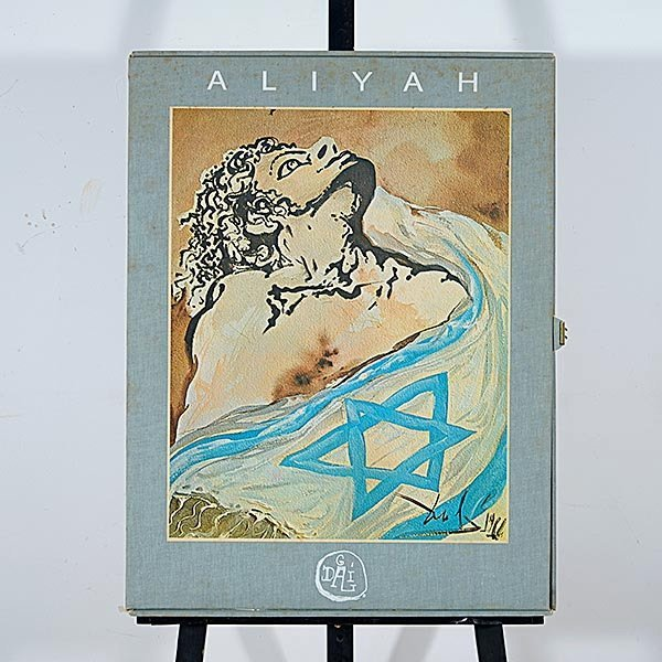 Salvador Dali, Aliyah, 11 lithographs each Signed - 5