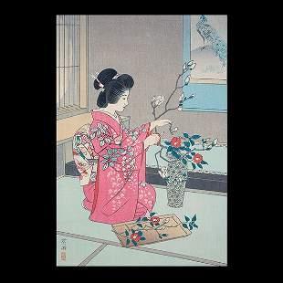 Various Artists: Seven Japanese Woodblock Prints