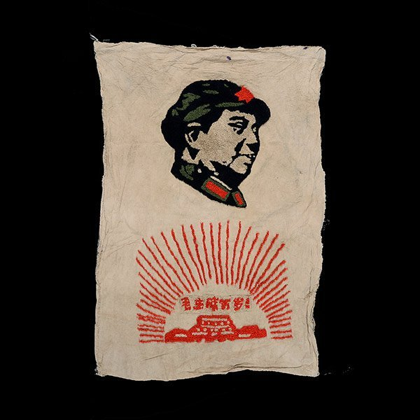 An Embroidered Hanging Panel of Chairman Mao
