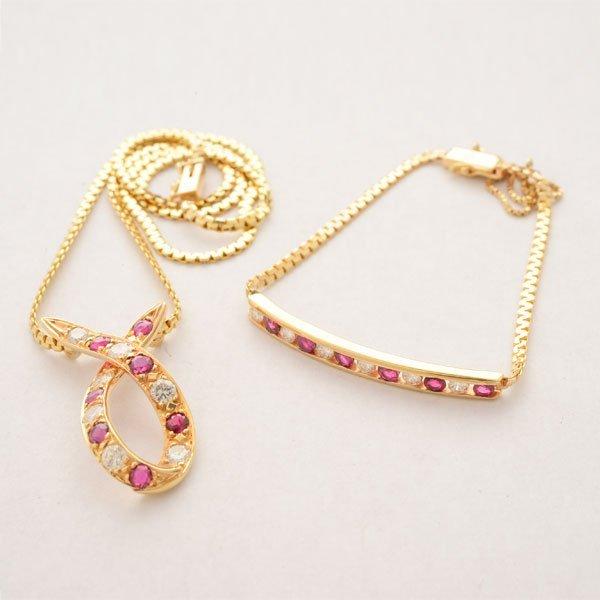 Ruby, Diamond, 14k Yellow Gold Jewelry Suite.