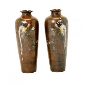 A Pair Of Japanese Bronze Vases, Meiji Period