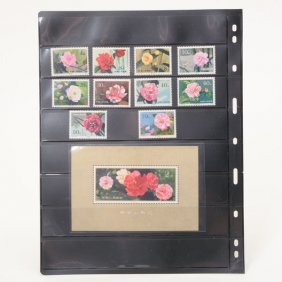 Collection Of Chinese Stamps 1979 Scott #1530-1540