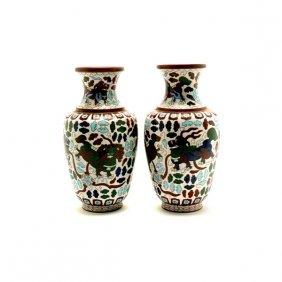 A Pair Of CloisonnÈ Enamel Vases