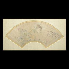 Liu Yungu (active Early 20th Century): A Fan Painting