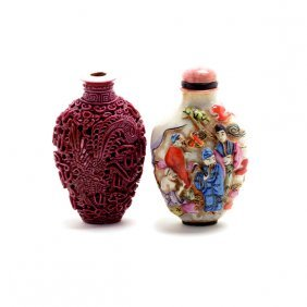 Two Enameled Porcelain Snuff Bottles, 19th Century