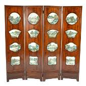 A Four-Panel Wood Screen with Sixteen Porcelain