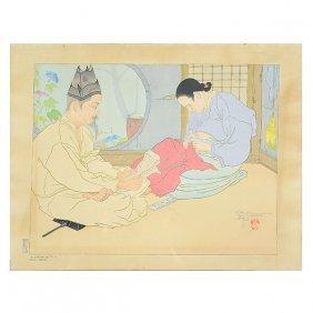 Paul Jacoulet (1896-1960): La Lettre Du Fils, Seoul,