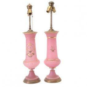 Pair Of Aesthetic Movement Enameled Pink Glass Vasiform