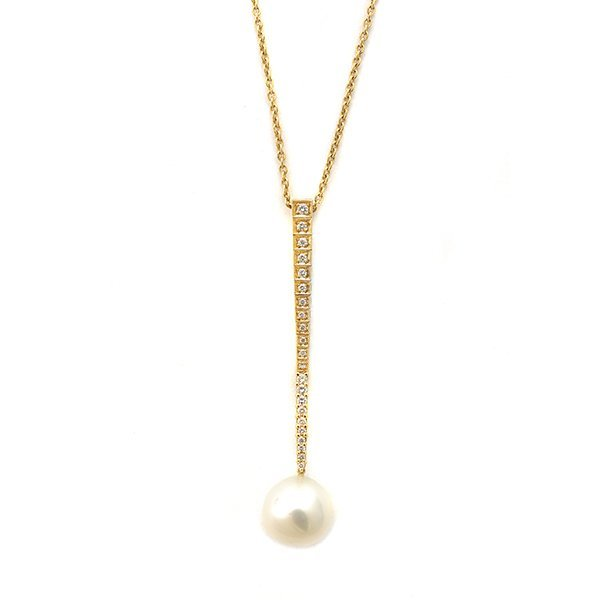 South Sea Cultured Pearl, Diamond, 18k Yellow Gold