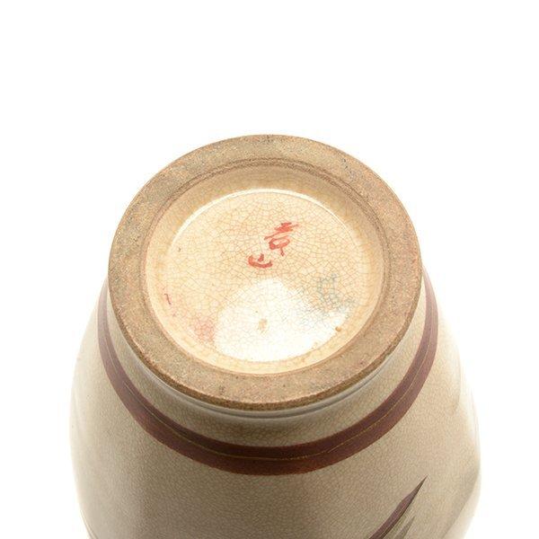 Two Small Japanese Satsuma Vases, Meiji Period - 8