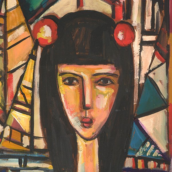 "JOSE MIJARES FERNANDEZ ""Untitled"" Oil on Masonite. - 3"