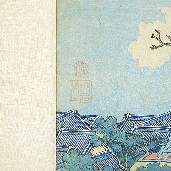 Hokusai: Mt. Fuji from Gotenyama at Shinagawa on - 4
