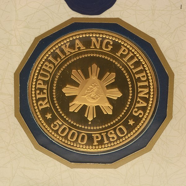 The 1977 Five Thousand Piso Gold Coin of the - 3