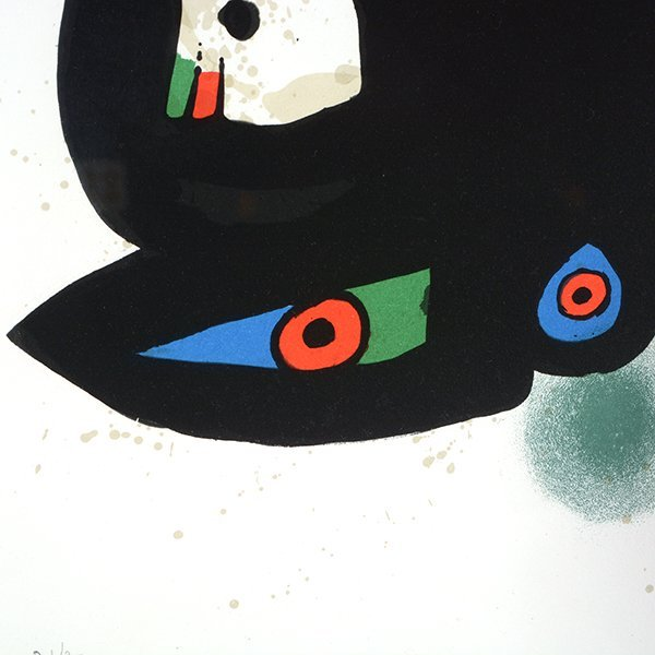"Joan Miro ""Poster for Inaugural Exhibit of the Maeght - 4"