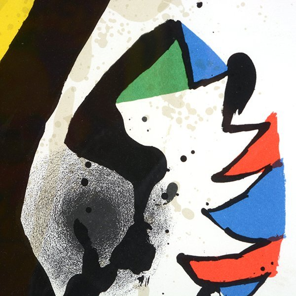 "Joan Miro ""Poster for Inaugural Exhibit of the Maeght - 6"