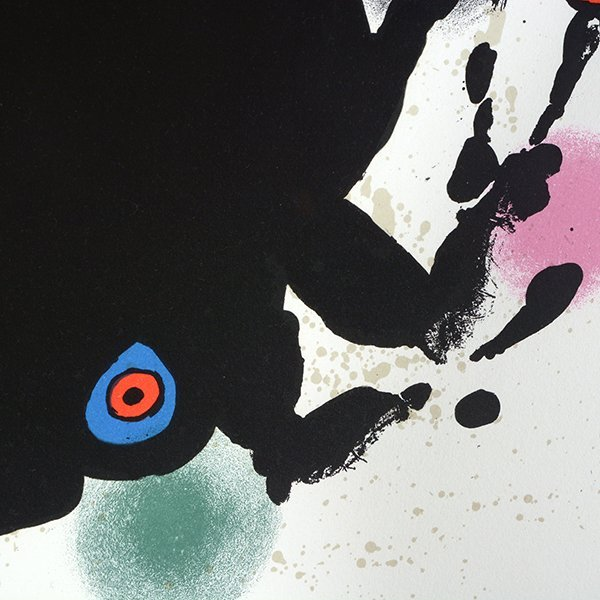 "Joan Miro ""Poster for Inaugural Exhibit of the Maeght - 7"