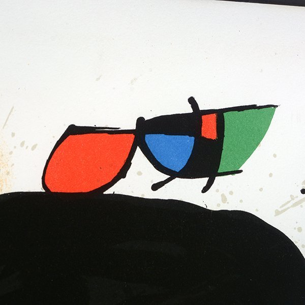 "Joan Miro ""Poster for Inaugural Exhibit of the Maeght - 8"