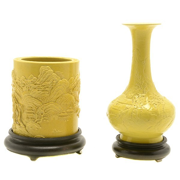 Two Yellow Glazed Biscuit Porcelains, Late 19th/Early
