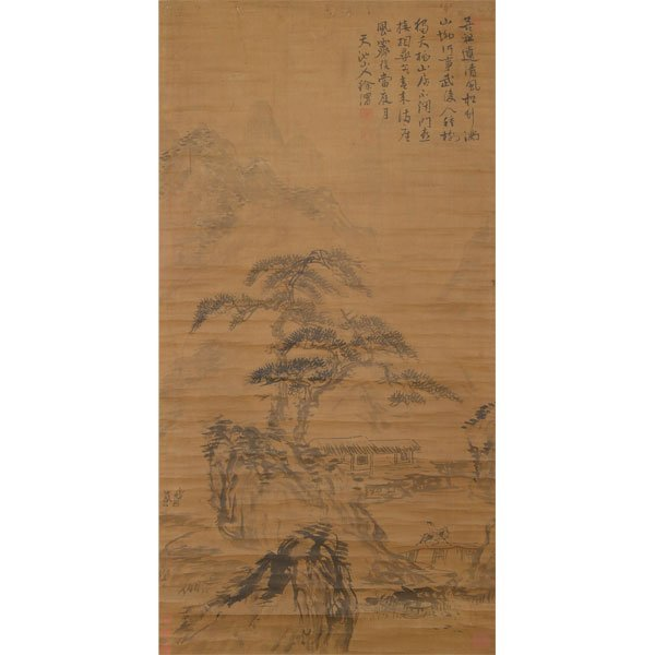 Manner of Xu Wei (1521-1593): Figural Landscape