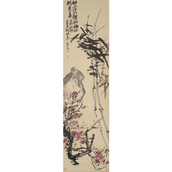 Attributed to Wu Changshuo (1844-1912): Prunus, Bamboo