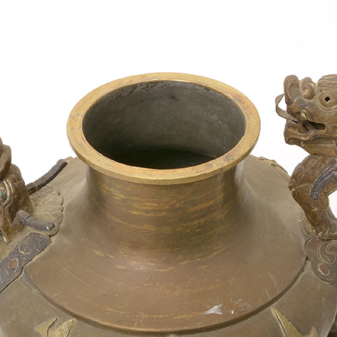 A Tibetan Gilt Copper Ewer - 3