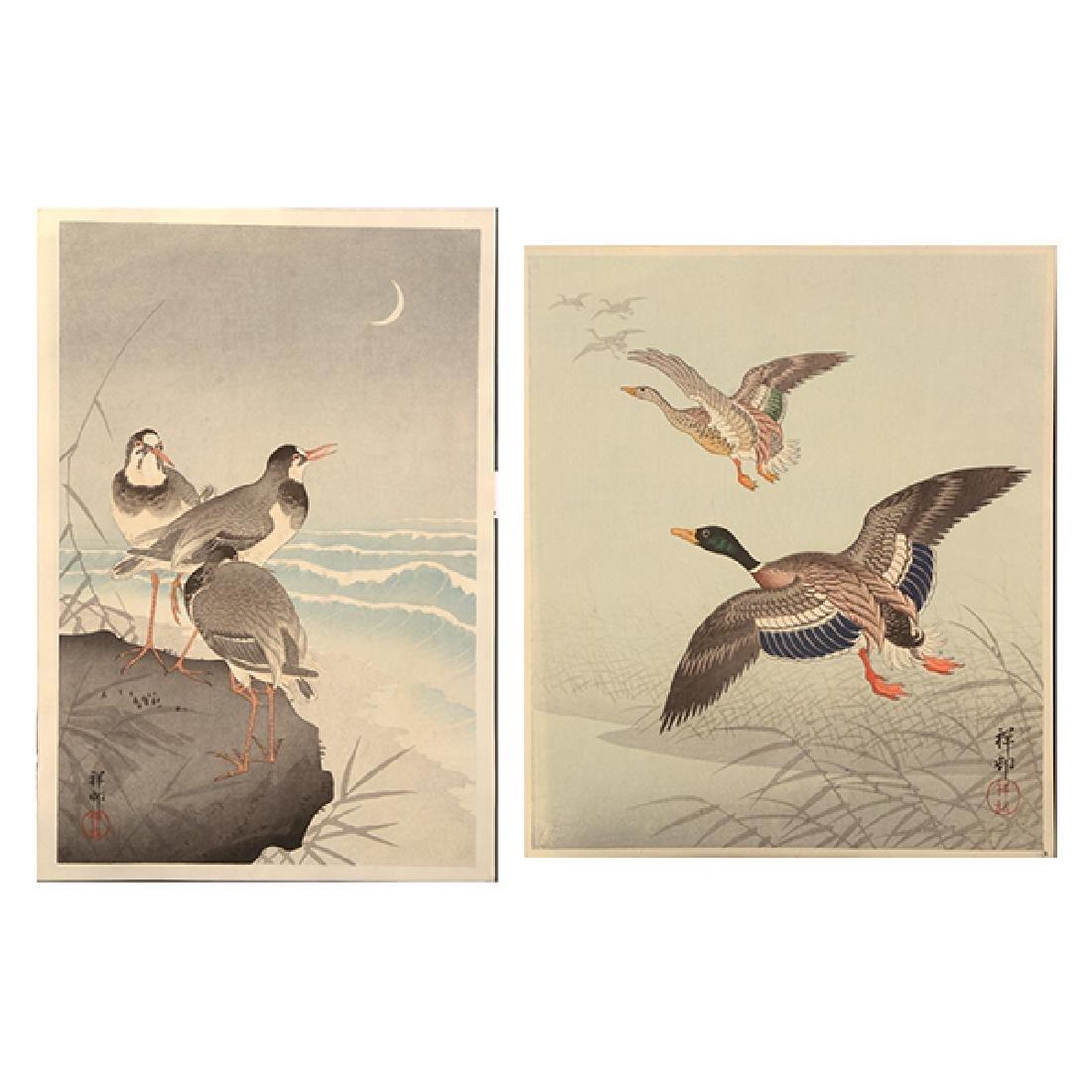 Koson Ohara (1877-1945): Two Woodblock Prints