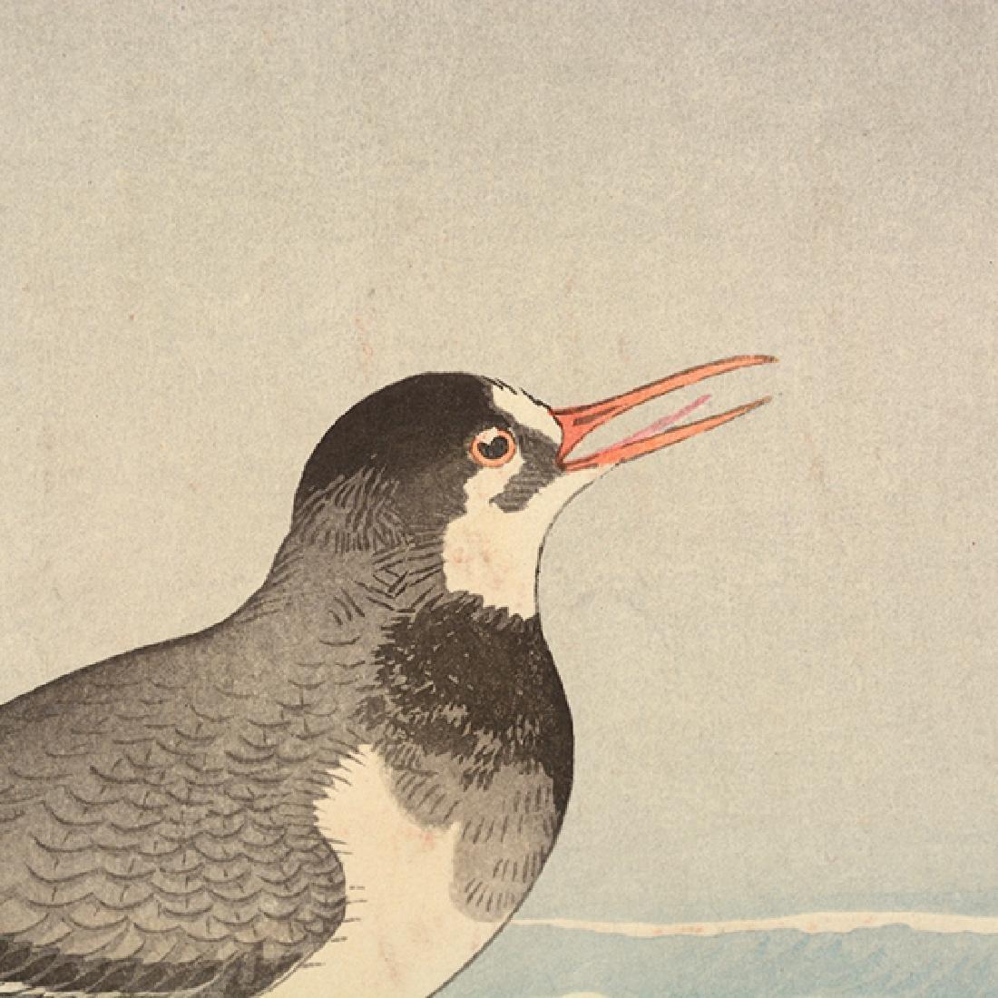 Koson Ohara (1877-1945): Two Woodblock Prints - 4