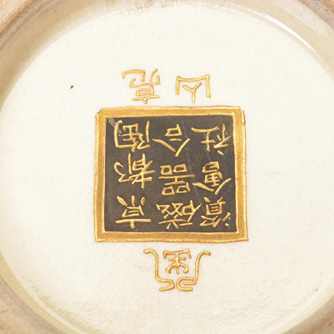 A Pair of Satsuma Vases By Okamoto Ryozan, Meiji Period - 9