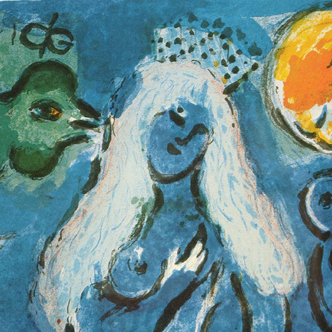 "Marc Chagall ""Zirkus"" (Galerie Lochte, Hamburg Germany) - 6"