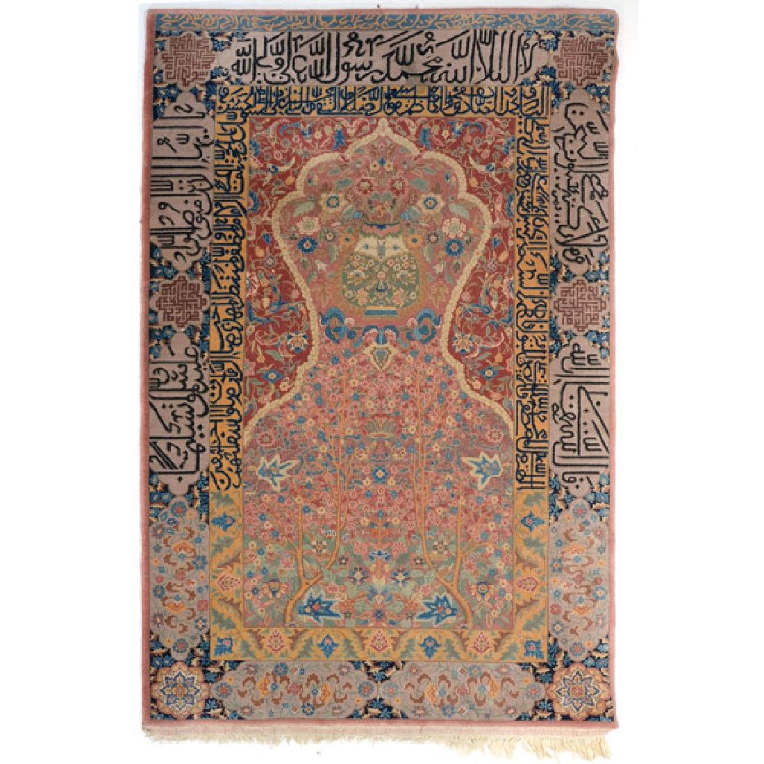 Islamic Figural Carpet Tapestry with Calligraphy: 5