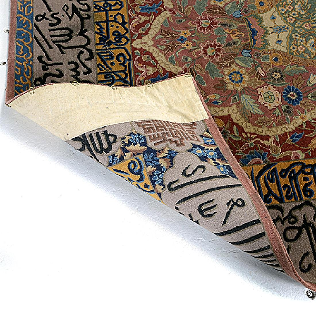 Islamic Figural Carpet Tapestry with Calligraphy: 5 - 3