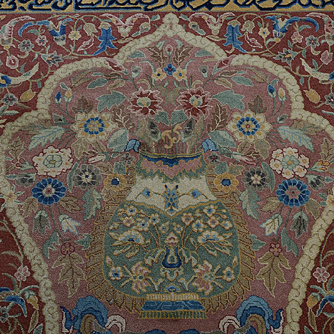 Islamic Figural Carpet Tapestry with Calligraphy: 5 - 4