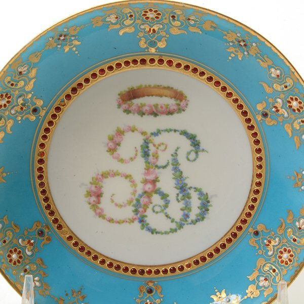Sevres Celeste Blue Porcelain Cup and Saucer - 4