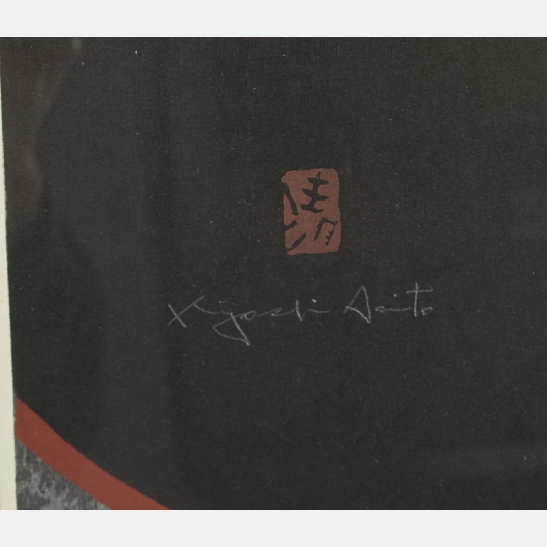 Kiyoshi Saito (1907-1999) Geisha, Woodcut, - 2