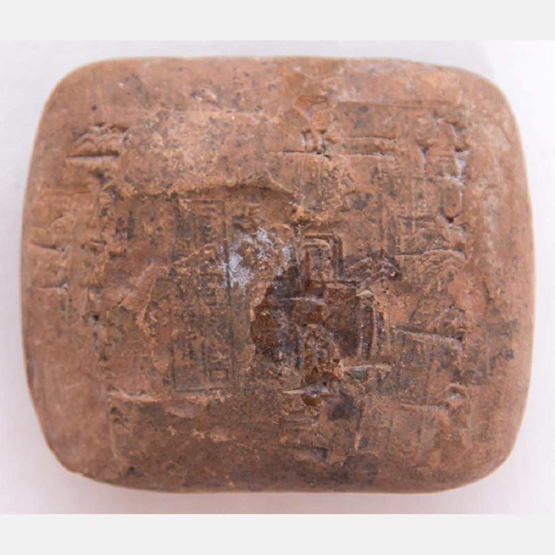 A Cuneiform Tablet from Ancient Sumer, dates from c. - 4