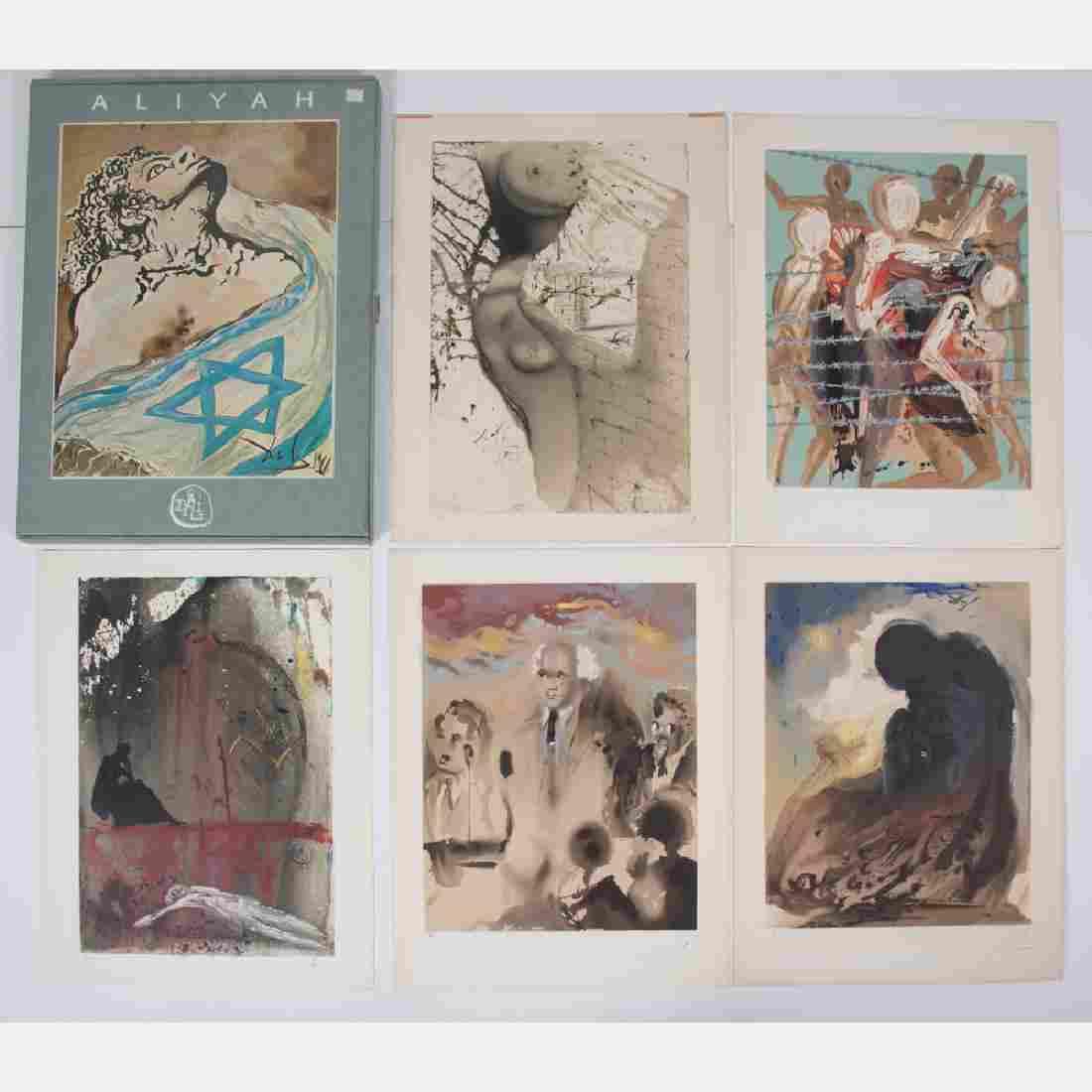 Salvador Dali (1904-1989) Aliyah, 1968, Five