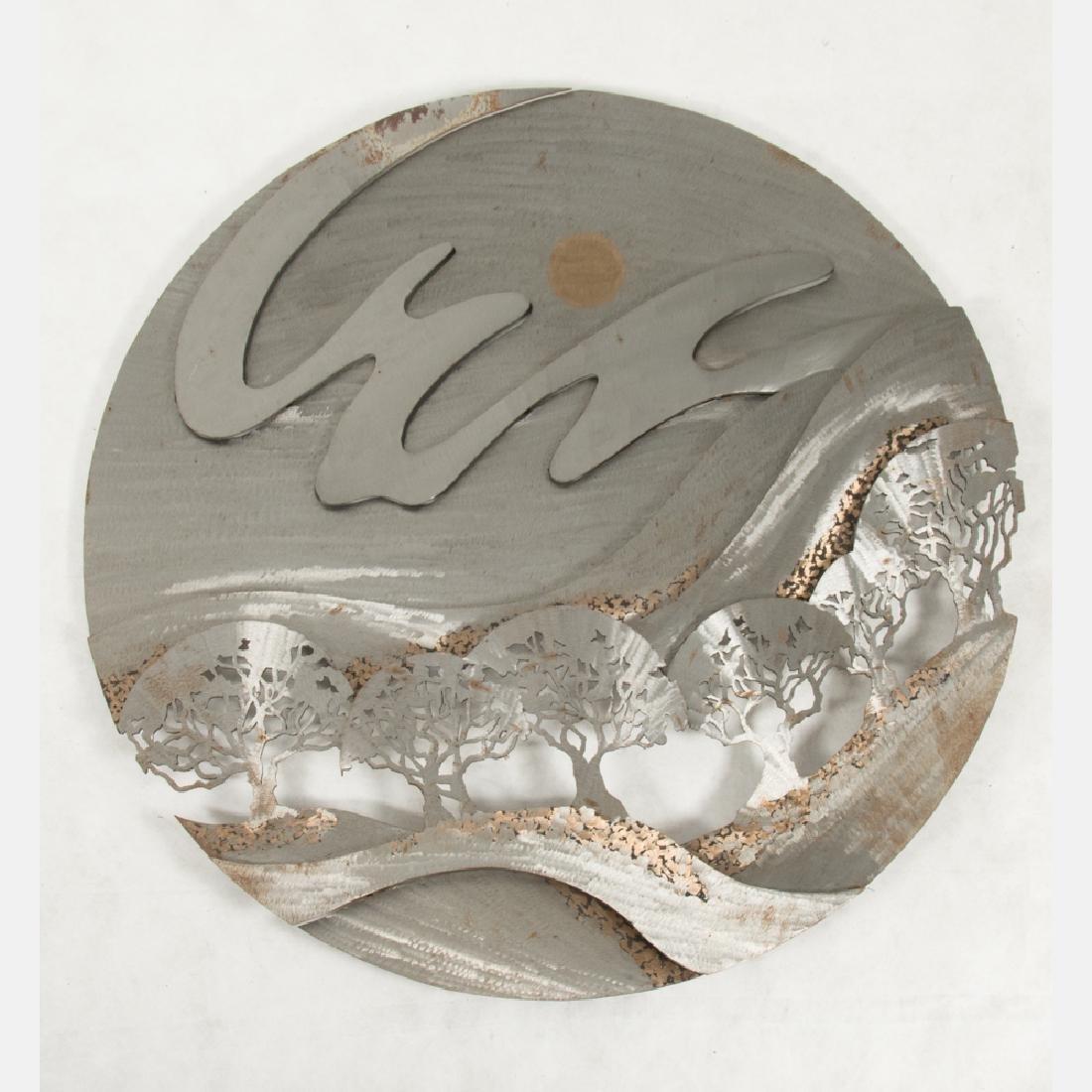 John Richen (20th Century) Untitled, Cut metal wall