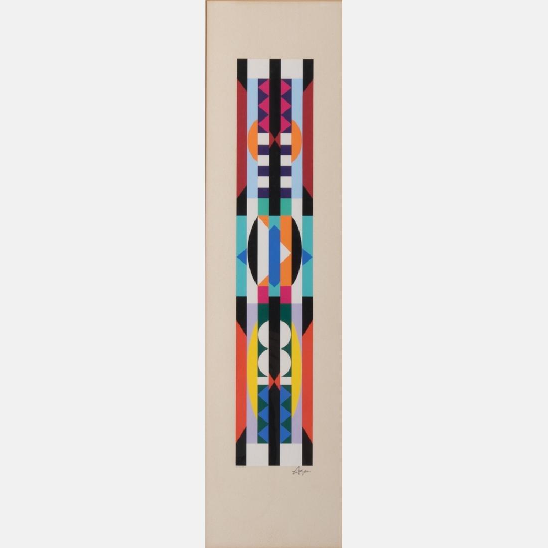 Yaacov Agam (b. 1928) Untitled, ca. 1970, Silkscreen,