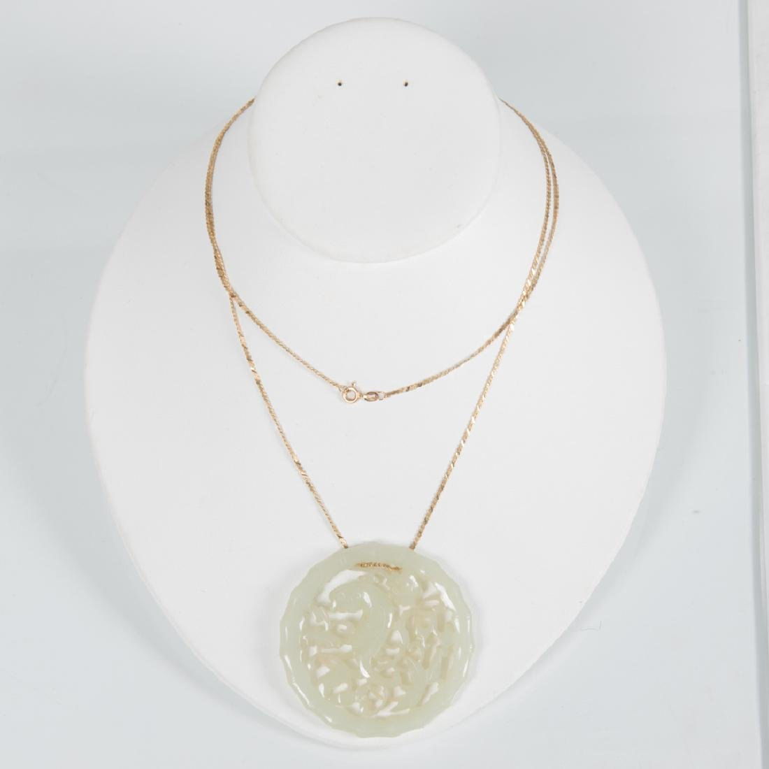 A Pierced Carved White Jade Pendant, - 2