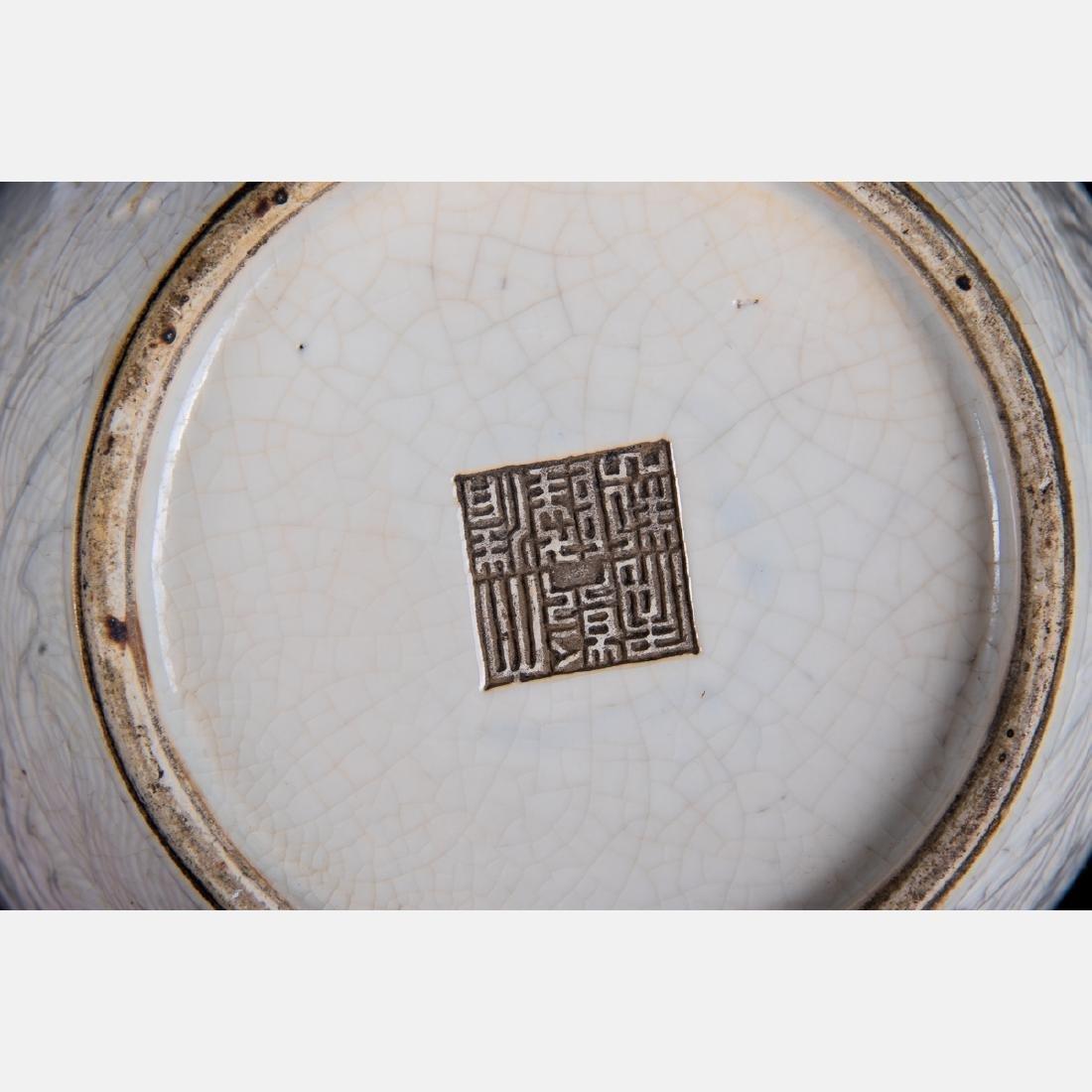 A Chinese Porcelain Blanc de Chine Vase, 20th Century, - 2