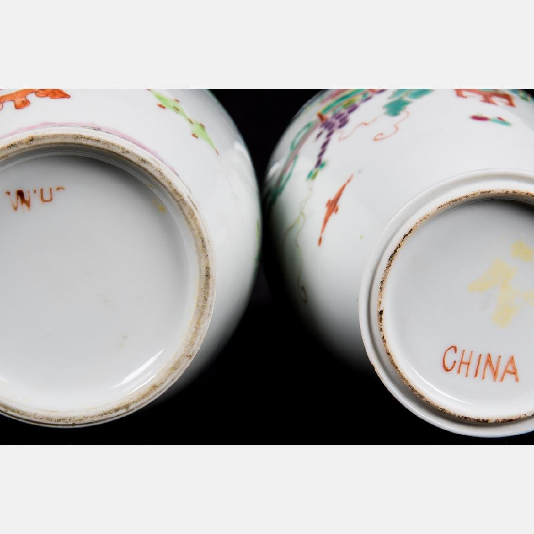 Two Chinese Famille Rose Porcelain Vases, 20th Century. - 2