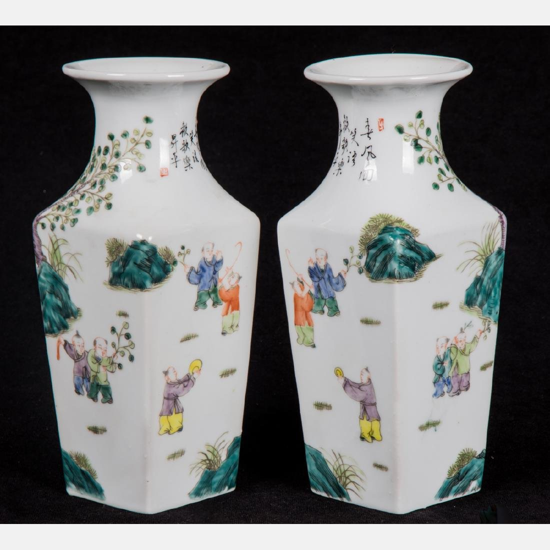 A Pair of Chinese Painted Porcelain Vases, 20th