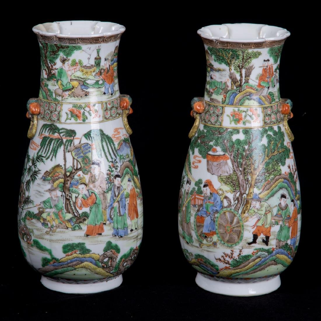 A Pair of Chinese Famille Rose Porcelain Vases, 20th
