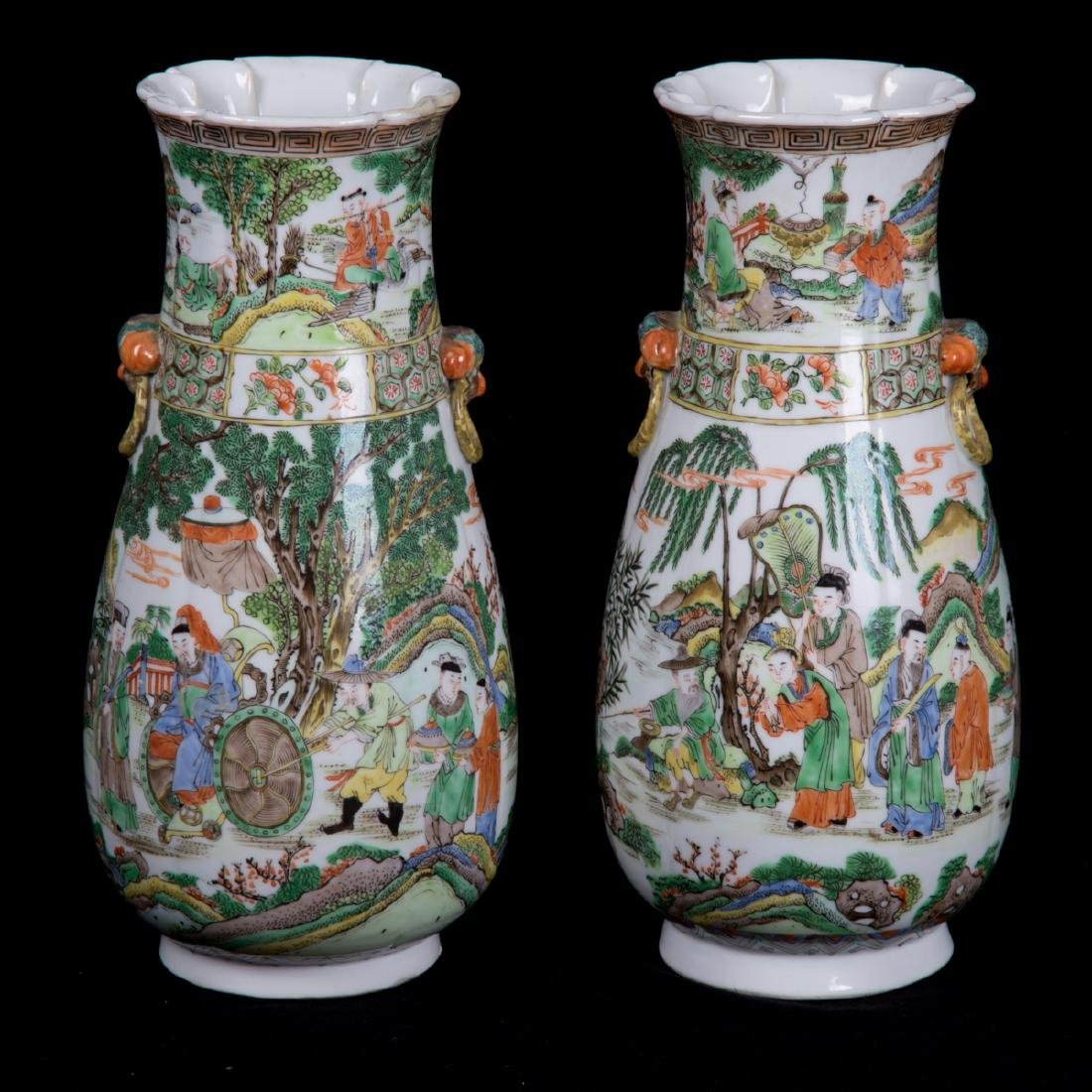 A Pair of Chinese Famille Rose Porcelain Vases, 20th - 2