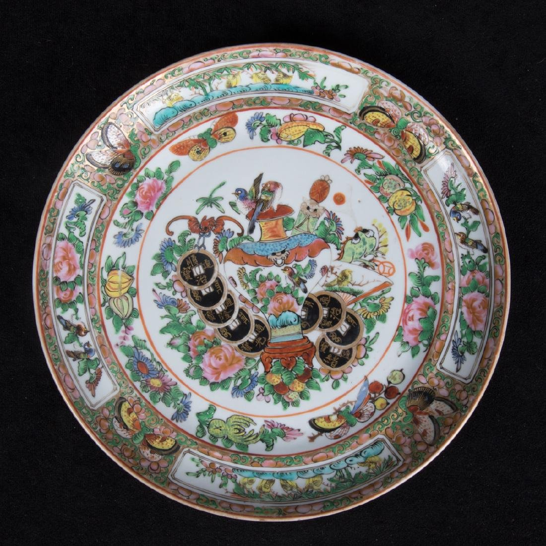 A Group of Three Chinese Rose Medallion Porcelain - 6
