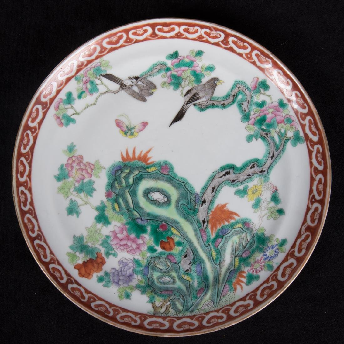 A Group of Three Chinese Porcelain Plates, 19th - 2