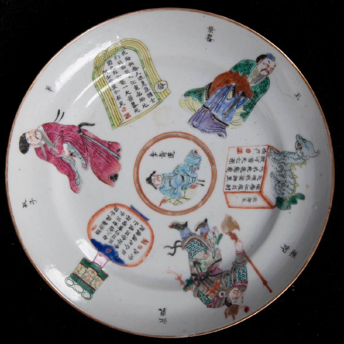 A Group of Three Chinese Porcelain Plates, 19th - 4